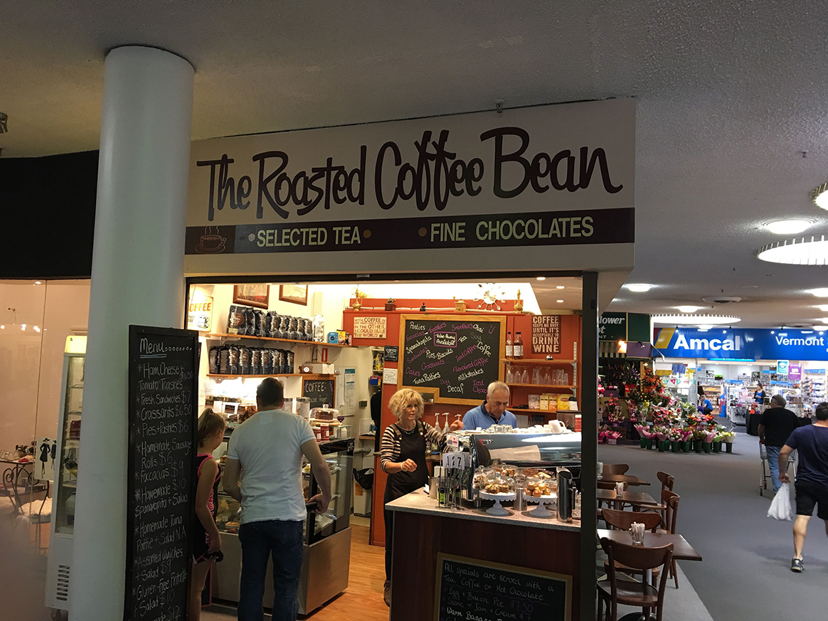 The Roasted Coffee Bean